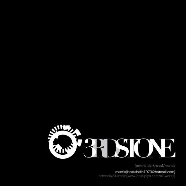 3rd_stone_cd02