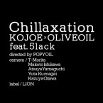 2014_Chillaxation