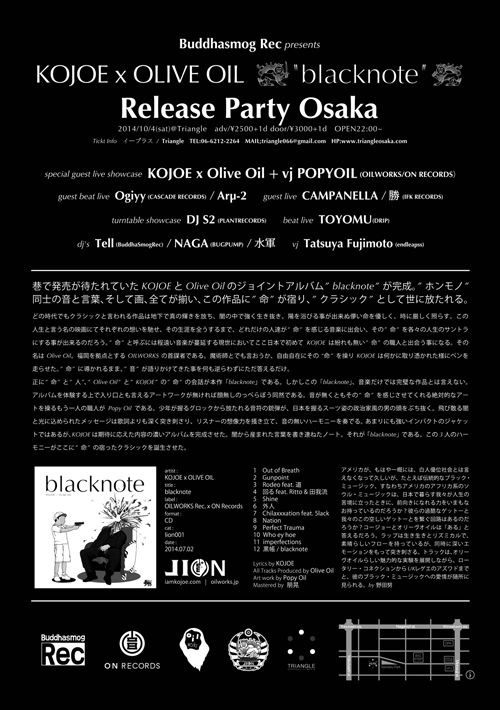 BlackNotePARTY2